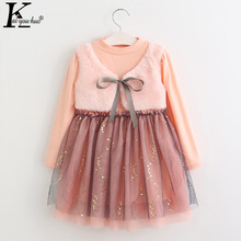 Chiffon Girls Dress 2017 New Autumn Clothes Vestido Infantil Winter Long Sleeve Party Dresses For Girls Costume 3 4 5 6 7 Years