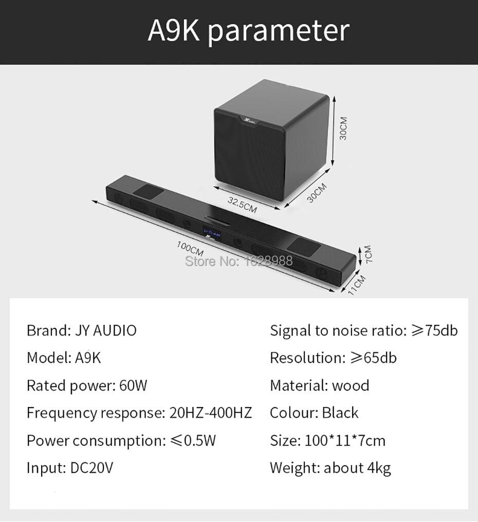 A9K+S5 (14)