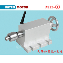 New products! Movable MT2 Changeable Tailstock Heads work with Rotary Axis A axis 4th Axis For CNC Engraving machine(China)