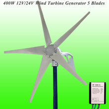 2017 Hot Selling 3/5 Blade Optional 400W 12V/24V Permanent Magnet Wind Turbine Generator Including Controller Wind Generator Kit(China)