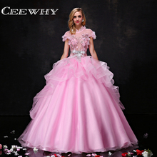 Custom Made Tulle Embroidery Appliques High Neck Ruffles Ball Gown Floor-Length Pink Quinceanera Dresses Sweet 16 Ball Gowns(China)