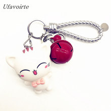 Ufavoirte Cute Cat Doll Leather Keychain Pendant For Bag Handbag Purse Charms Accessory Children's Toy Gift Lucky Product