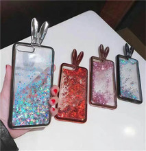 Luxury Cute Rabbit Ears Bling Liquid Dynamic Quicksand Back Cover Case For iPhone7 7Plus 6 6S Plus Soft TPU Phone Case Coque Bag