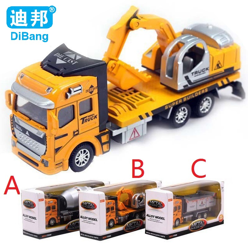 1:48 Miniature Model Trucks Toy Scale Models Car Alloy Sanitation Engineering Vehicle Simulation Garbage Toys For Children A055(China)