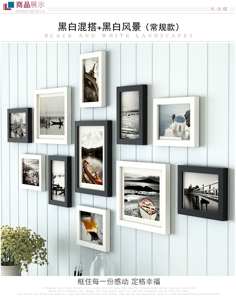 2018 Home Room Wall Decor Combination Photo Frames Set Family ...