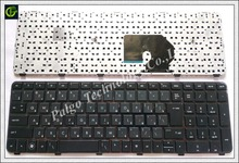Russian Keyboard for HP Pavilion DV7-6100 DV7-6200 DV7-6000 dv7-6152er RU Hpmh-634016-251 639396-251 634016-251 Black WITH FRAME