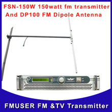 FMUSER  FSN-150W 100W 150Watts FM Transmitter and FM Radio DP100 Dipole Antenna RF Cable