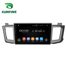 10.1'' Quad Core 1024*600 Android 5.1 Car DVD GPS Navigation Player Deckless Car Stereo for Toyota RAV4 2012-2015 Radio Bluetoot(China)