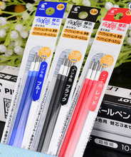 3pcs Refill for Japan PILOT FRIXION ball LFBTRF12UF 30UF3 slim 0.38mm roller ball pen -3 Color(China)