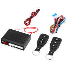 LB - 405 L240 Automobile Remote Central Lock Keyless Entry System Power Window Switch Car Alarm(China)