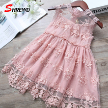 Princess Dress Girl Summer 2017 Fashion Lace Exquisite Embroidery Children Party Dress Sleeveless Cute Kids Clothes Girls 3721W