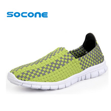 Socone Womens Comfortable Walking Shoes Mens Comfort Lightweight Sneaker Summer Breathable Shoes Mens Ladies Slip On Sneakers