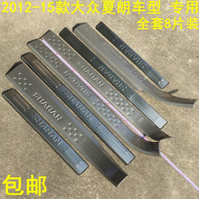 stainless steel Point paint section Inside External Lengthened Scuff Plate/Door Sill for 2012-2016 Volkswagen Sharan Car styling