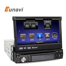 1din car autoradio dvd player AMP Radio GPS Car DVD Camera Music EQ In Deck HeadUnit CD Sub 1 Din Player Auto Stereo