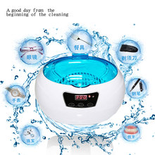 US EU 600ml New Stainless Steel Ultrasonic Cleaner Timer For Glasses Circuit Board Watch(China)