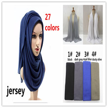 10pcs/lot Elastic jersey viscose head wraps plain solid muslim hijab women scarf shawls fashion wraps bandana free shipping