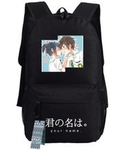 YOUR NAME Fancy RADWIMPS YOUTUBE Just Remember You Cosplay Backpack School Bag Gift Xmas(China)