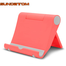 Universal Phone Tablet Holder 270 Adjustable Mini Desk Stand Anti Slide Silicone Rubber for iPhone iPad Samsung