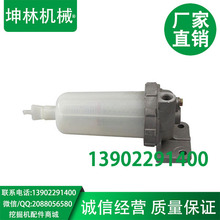 Komatsu PC200-7/220-7/360-7 excavator oil-water separator 22U-04-21131 filter assembly(China)