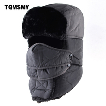 TQMSMY Russian masks cap Women's winter hats for men bomber hat adults tricycle ear flaps bone casual warm ushanka aviator caps(China)