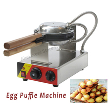 Free Shipping Stainless Steel Electric Egg waffle Machine QQ Egg Waffle Maker Kitchen Applicance Machine