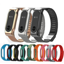 2017 Fashion Mi Band 2 Strap Metal Bracelet For Xiaomi Mi Strip 2 Chip Bracelet Replacement Accessories for Miband 2 Belt