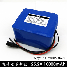 25.2V 10 Ah 6S5P  18650 Battery lithium battery  24 v electric bicycle moped /electric/lithium ion battery pack