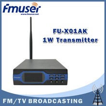 Free Shipping FMUSER FU-X01AK New 1W FM broadcast Transmitter FM radio broadcaster+Antenna Accessories