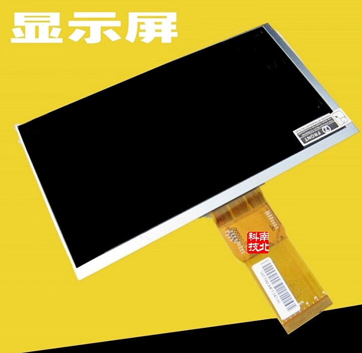 New 7 Digma optima 7.5 3G TT7025MG TABLET LCD Display Matrix 1024*600 TFT LCD Screen Panel Lens Frame replacement Free Shipping<br><br>Aliexpress