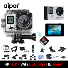 Aipal A1 Action Camera Wifi FULL HD 4K/30fps 1080p/60fps Double Screen Sport Camera 16MP 2.0LCD 173D go Waterproof Pro Sport DV.
