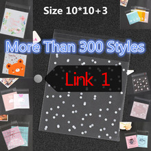 100pcs 10*13cm Cute Sweet Clear Color Resealable Gift Candy Chocolate Sugar Food Bean Cookie Handmade Self Adhesive Packing Bags(China)
