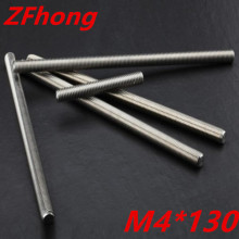 20PCS thread rod M4*130 stainless steel 304 thread bar