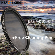 K&F CONCEPT Fader ND Neutral Density Camera Lens Filter Kit 37/40.5/43/46/49/55/82 MM +Cleaning Pen for Canon Nikon Sony DSLR