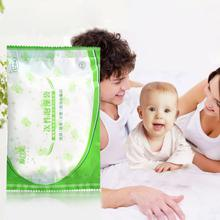 2018 1pc New Health Disposable Film Bathtub Bag for Household and Hotel Bath Tubs Useful keep health and clean in hotel(China)