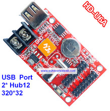 huidu U6A,,u6A u disk controller, Support 320*32, 2pcs HUB12 ,Support one color, two color p10 led module,cheapest 2.99USD/PCS(China)