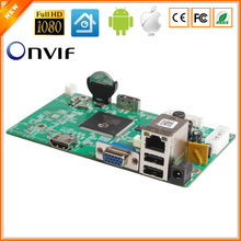 8CH CCTV NVR Board 1080P HI3520D Security NVR Module 8CH 1080P / 12CH 960P XMEYE P2P Mobile Monitoring Cloud Viewing(China)