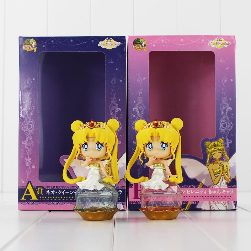 Q version Sailor Moon Princess Serenity  Figure Tsukino Usagi AB PVC Action Figure Collectible Model Doll<br><br>Aliexpress