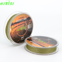 2pcs Carp Fishing Line Braided Hook Link 8 String 20m 35lb Green Black Mix Color For Coarse Carp Fishing Tackle(China)