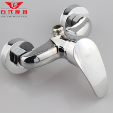 Zinc Alloy Shower Faucet Upwards Hot and Cold Shower Mixer Valve Bath Faucet Into The Wall