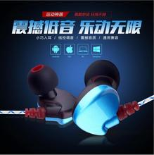 Free shipping Q7 mobile phone headset bass smart tuner with microphone talk for IOS universal earphone(China)