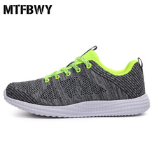 Buy Men walking shoes mesh breathable outdoor sneakers male unisex sport shoes tenis feminino size 35-44 632s for $19.00 in AliExpress store
