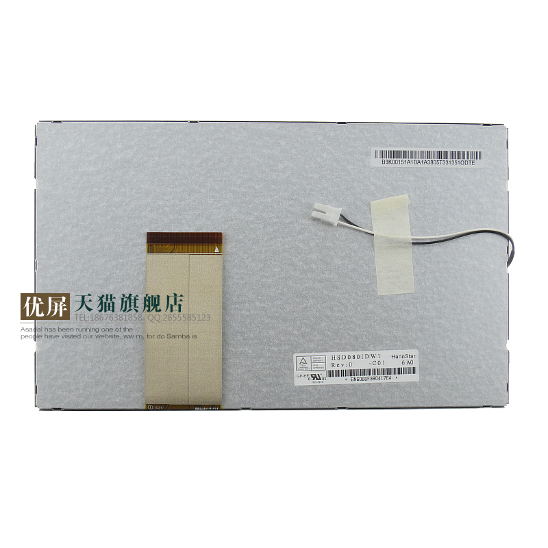 HSD080IDW1 -C00 C01  8<br>