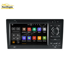 NAVITOPIA Quad Core Android 5.1.1 Car Radio For Audi A8/S8 1994 1995 1996 1997 1998 1999 2000 2001 2002 2003 Car Multimedia DVD