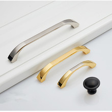 128mm 96mm 64mm furniture handles for furniture door cabinet knobs and handles Wardrobe Cabinet drawer handle cup pull handles(China)