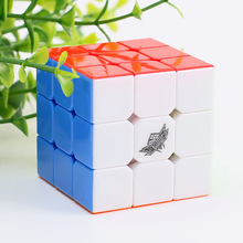 New Cyclone Boys Rainbow Profissional Magic Cube Competition Speed Puzzle Cubes Education Toys For Children Cubo Magico