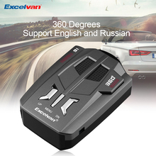 Excelvan V9 LED Car Radar Detector 360 Degree Trucker Vehicle Speed Warning Voice Alert 16 Band English Russian(China)
