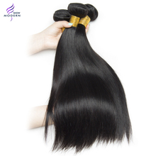 "Modern Show 1 Piece Only Malaysian Straight Hair 100% Human Hair Bundles 100g Non Remy Hair Weaving Extensions 10""-28""(China)"