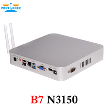 Partaker B7 Fanless HTPC Kodi Computer N3150 Quad Core Mini PC Windows 10 VGA HDMI Two Display 1 COM 2 USB3.0 Optical Computer