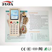 Buy 5YOA English Version iCopy 3 Full Decode Function for $137.99 in AliExpress store