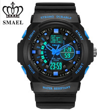 SMEAL New Blue Watches Dual Display LCD Analog-Digital Sport Men Clock Wacthes Relogio Masculino Reloj Hombre Uhren 1370